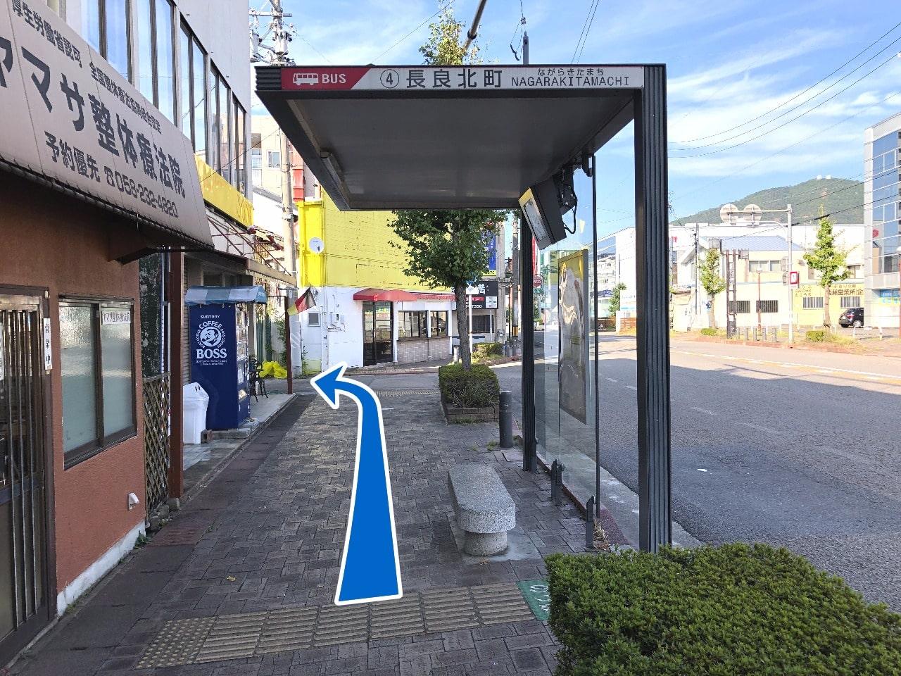 長良北町バス停(高富・塩後・洞戸栗原車庫・岐阜女子大行き)からのイングリッシュ道場へのバスでの行き方