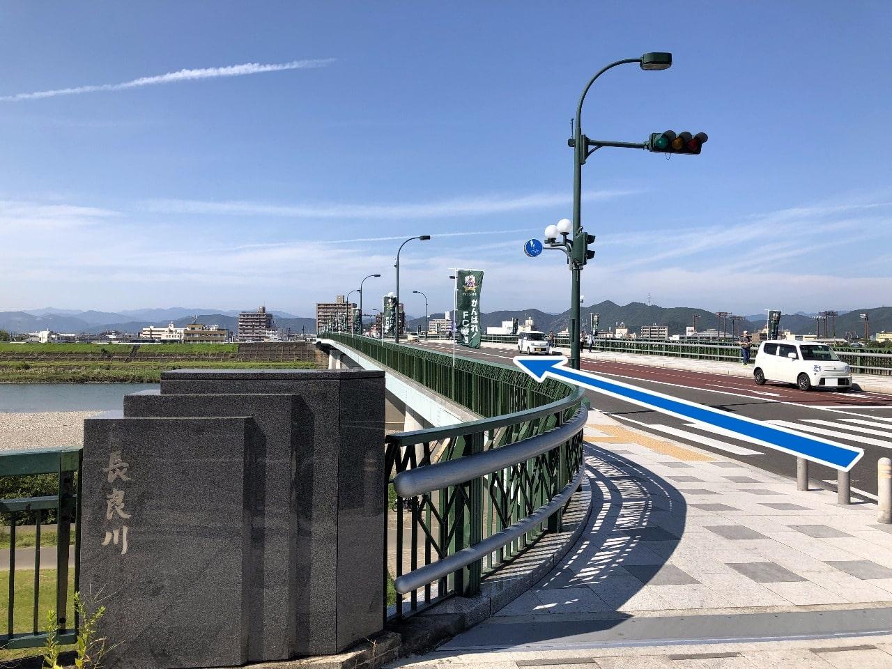 金華橋方面からのイングリッシュ道場へのお車での行き方
